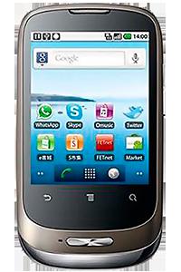 Desbloquear Huawei U8180