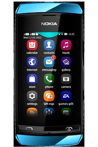 Liberar Nokia 3050