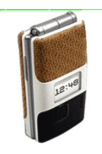 Unlock Nokia 7200