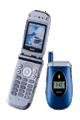 Desbloquear móvil Nec N342i