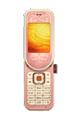 Desbloquear celular Nokia 7373
