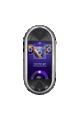 Desbloquear móvil Samsung M7600