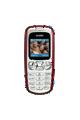Desbloquear celular Sendo S600