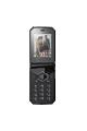 Desbloquear celular Sony Ericsson F100i